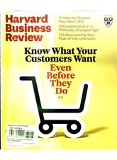 Harvard Business Review Abo