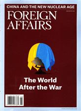 Foreign Affairs Abo